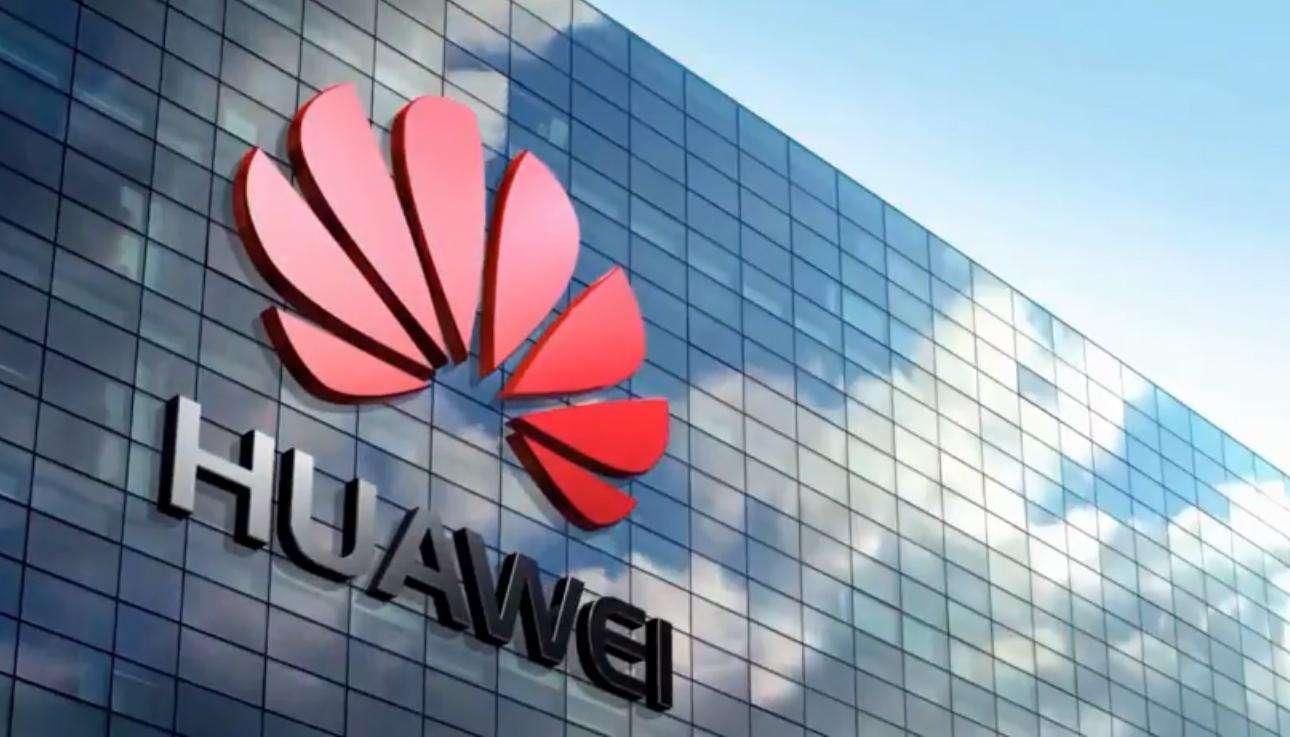华为拟首次在境内发债 首期所获资金将用于持续聚焦ICT基础设施建设