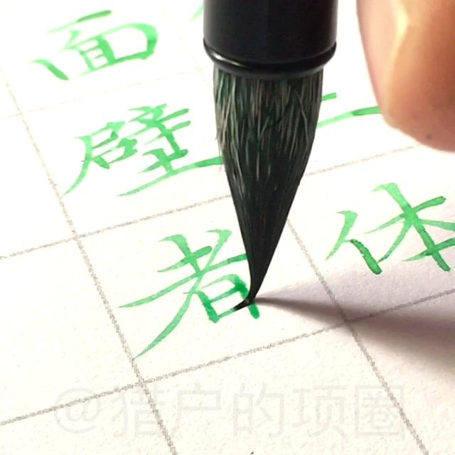 """邓宏魁: 真正的""""面壁者"""""""