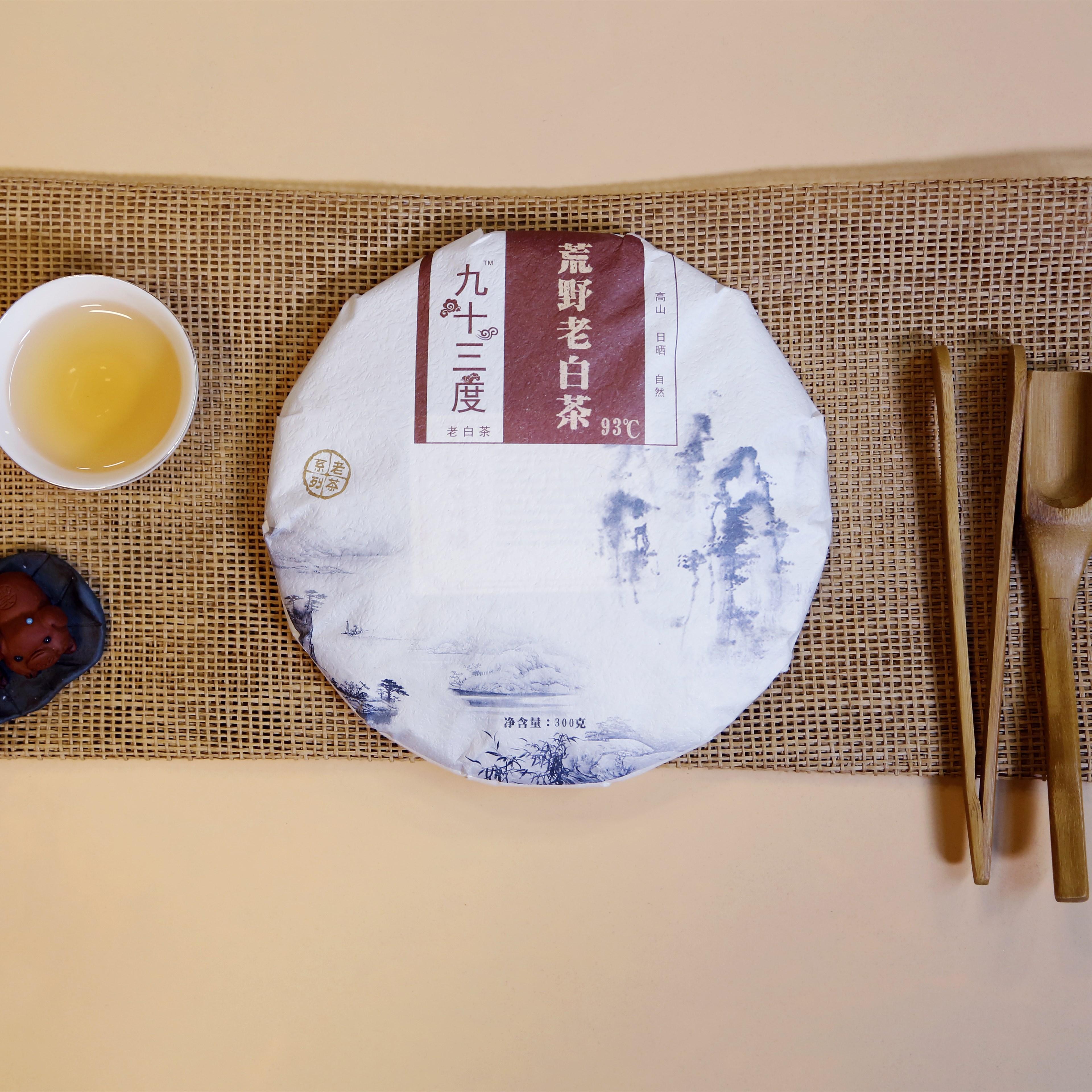 政和、福鼎和建阳的白茶的差别在哪里