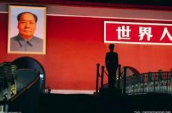 2021北京网红打卡地评选活动启动发布会在北京展览馆报告厅举办
