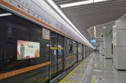 北京地铁首家智能无人便利店试点在地铁7号线欢乐谷景区站开业运营